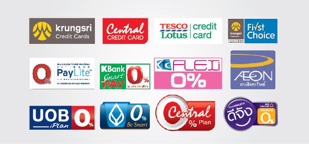 โปรโมชั่นบัตรเครดิต ผ่อน 0%
