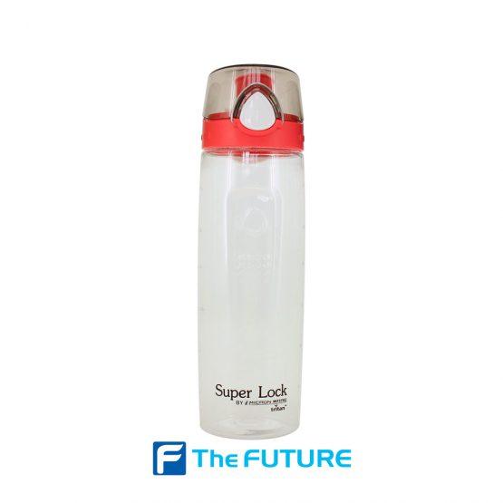 ขวดน้ำ Super Lock ที่ The Future