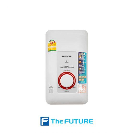 เครื่องทำน้ำอุ่น Hitachi ที่ The Future