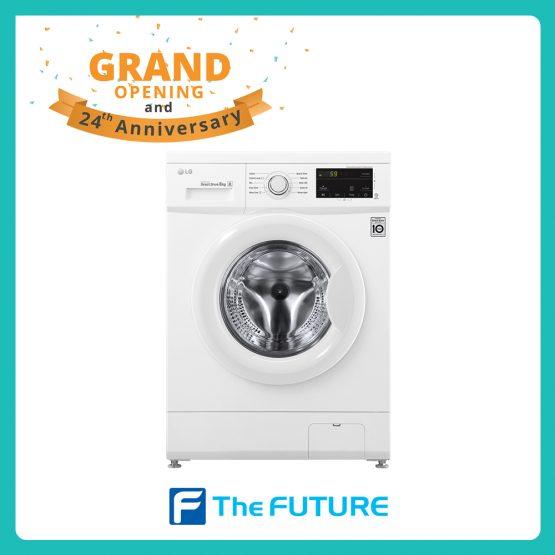 เครื่องซักผ้า LG 8 กก.