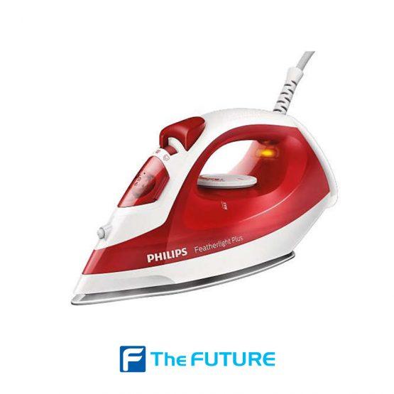 เตารีด Philips ที่ The Future