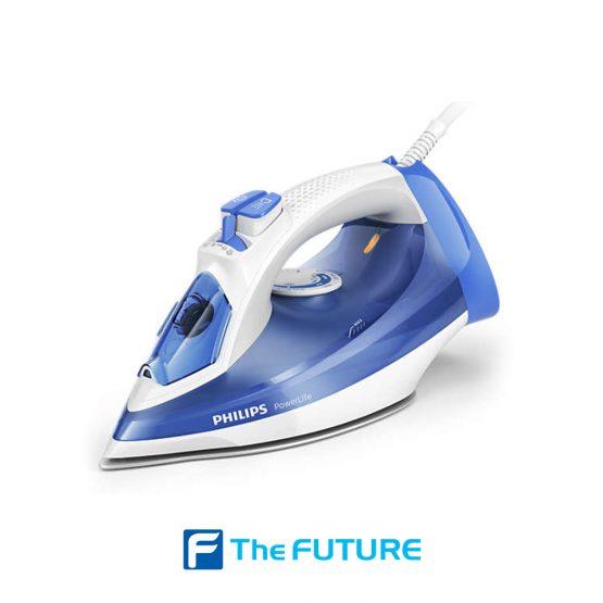 เตารีดไอน้ำ Philips ที่ The Future