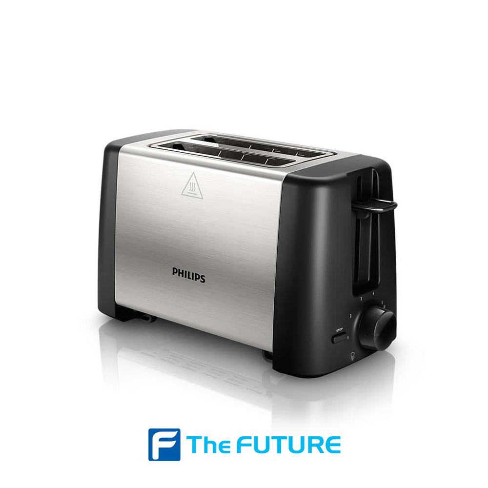 เครื่องปิ้งขนมปัง Philips ที่ The Future