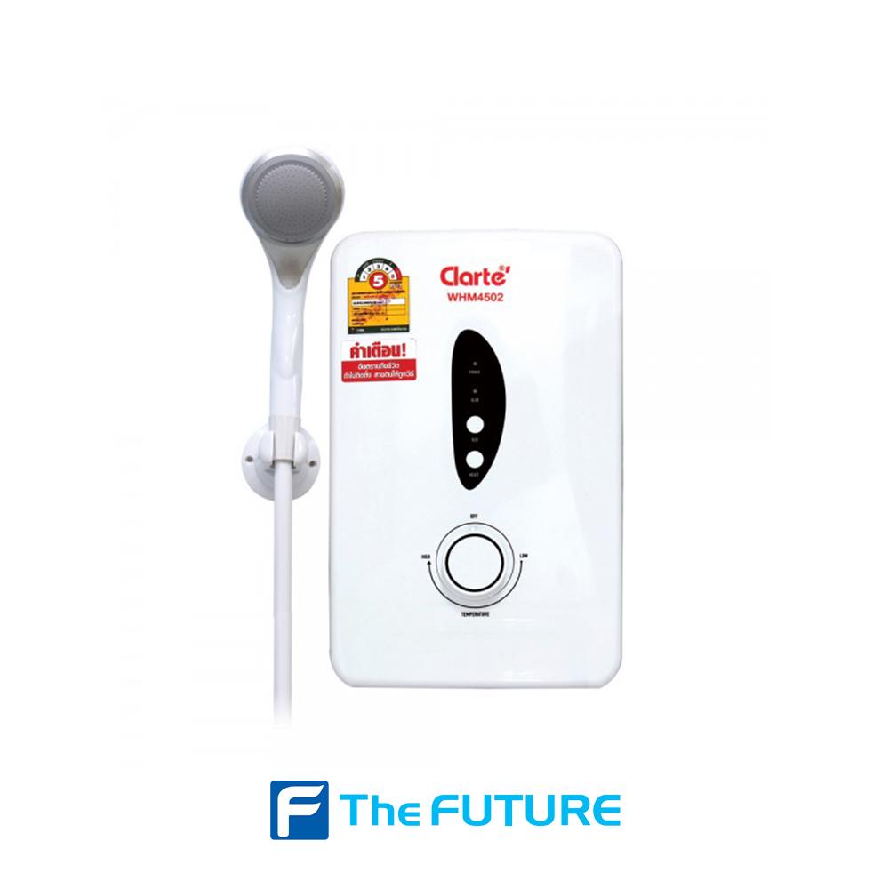 เครื่องทำน้ำอุ่น Clarte ที่ The Future