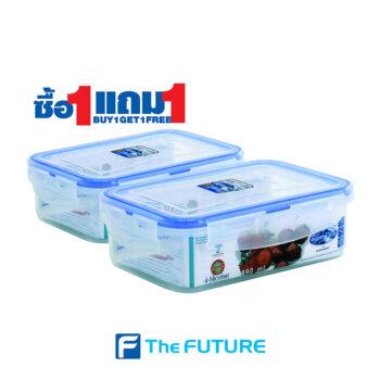 กล่อง Super Lock 890 ml. ซื้อ 1 แถม 1 ที่ The Future