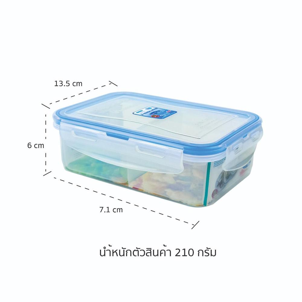 กล่องใส่อาหาร Superlock 2 ช่อง รุ่น 6115-2