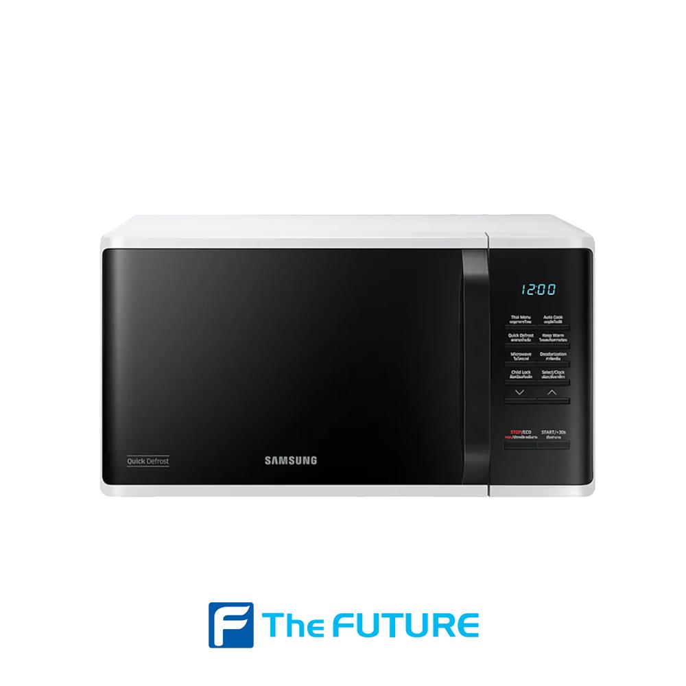 ไมโครเวฟ Samsung ที่ The Future