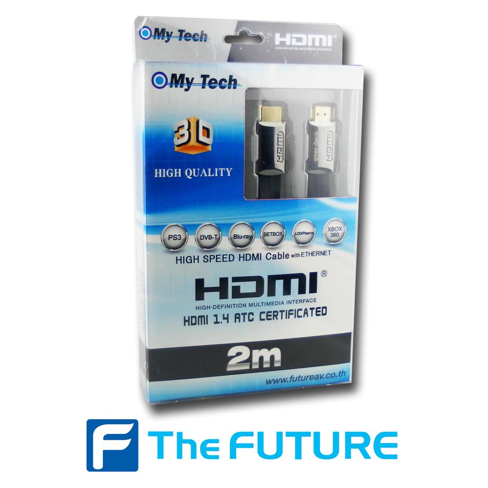สาย HDMI ที่ The Future