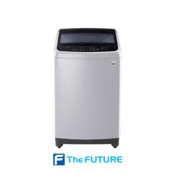 เครื่องซักผ้า LG ที่ The Future