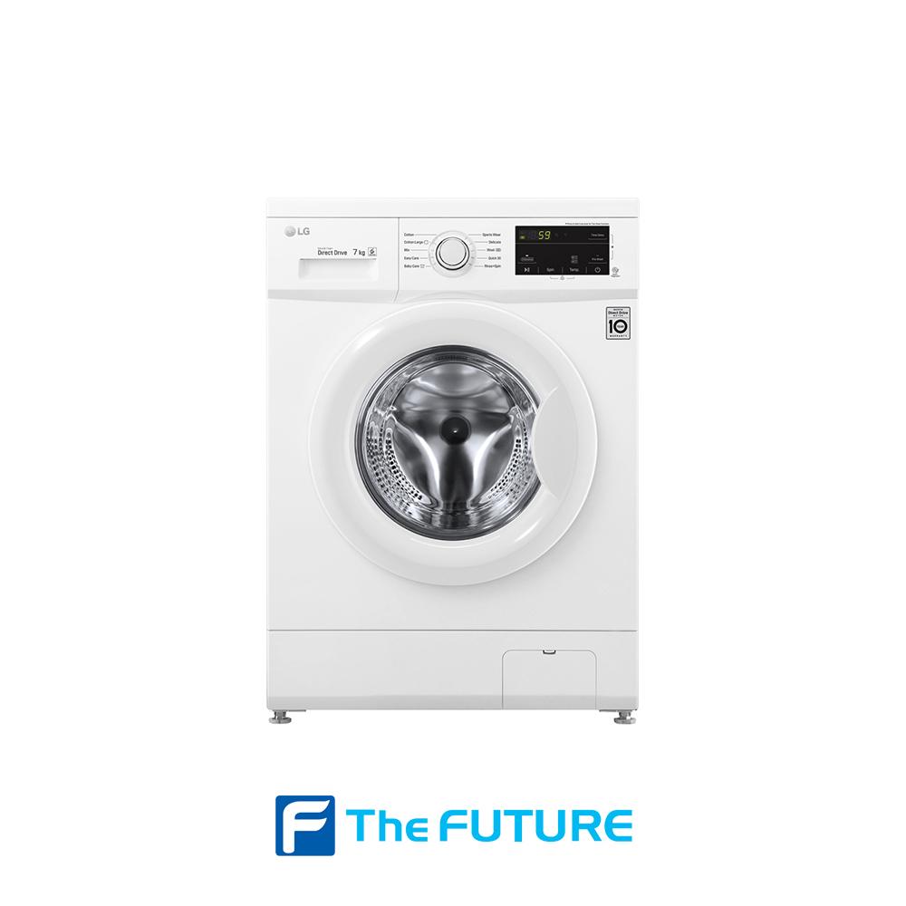 เครื่องซักผ้า LG รุ่น FM1207N6W ที่ The Future