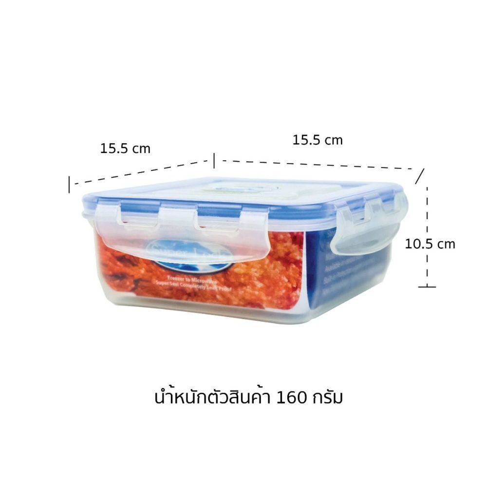 Superlock กล่องใส่อาหาร ป้องกันแบคทีเรีย ไม่มีสารก่อมะเร็ง