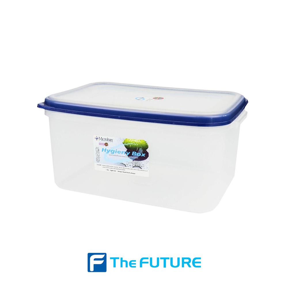 กล่อง Superlock ที่ The Future