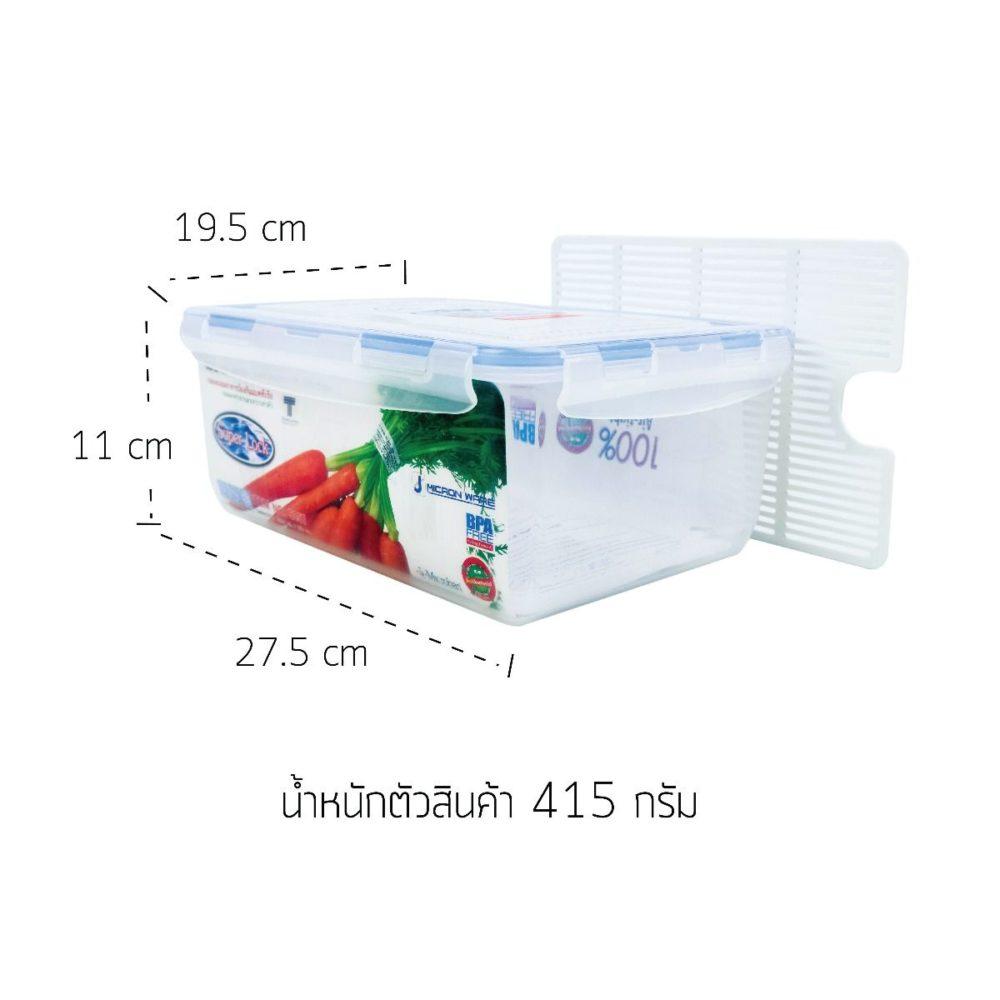 กล่องใส่อาหาร Superlock รุ่น 5057