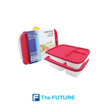กล่องใส่อาหาร Super Lock ที่ The Future