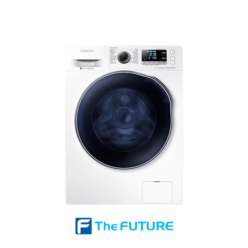 เครื่องซักผ้า เครื่องอบผ้า Samsung