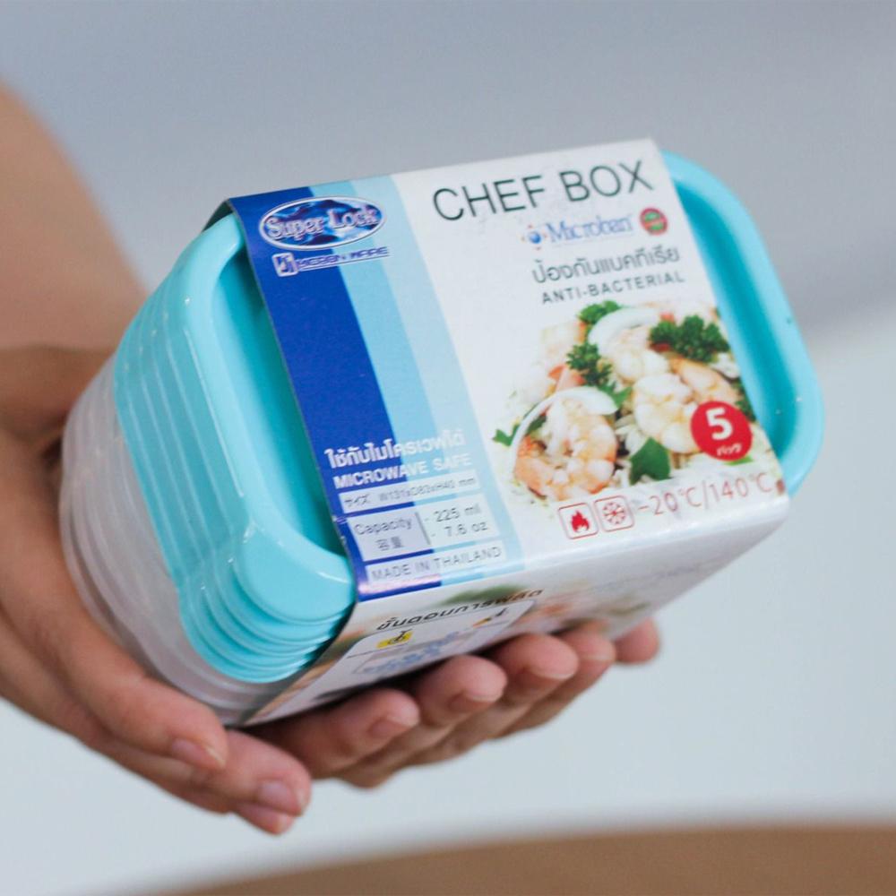 กล่องถนอมอาหาร Superlock แพค 5 ชิ้น สีฟ้า