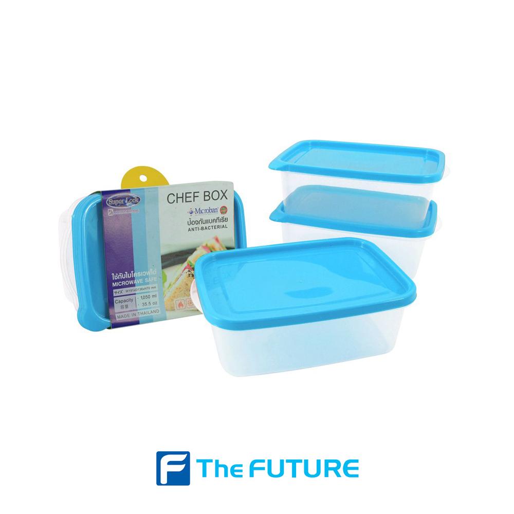 กล่องถนอมอาหาร Superlock สีฟ้า