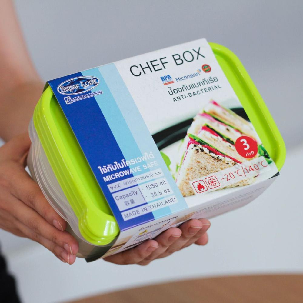 กล่องใส่อาหาร Superlock แพค 3 ชิ้น ป้องกันแบคทีเรีย
