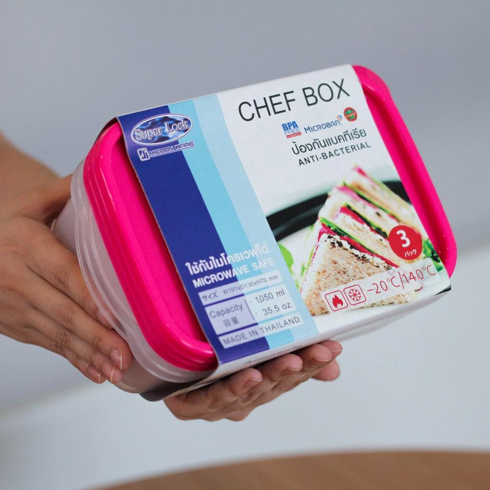 กล่องถนอมอาหารสี่เหลี่ยม Superlock แพค 3 ชิ้น