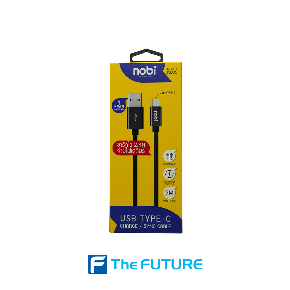 Micro USB Type C
