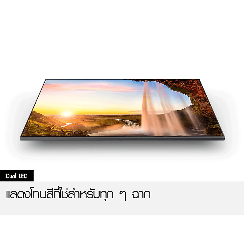 ทีวี QLED 55 นิ้ว Smart TV