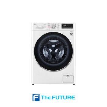 เครื่องซักผ้าฝาหน้า LG