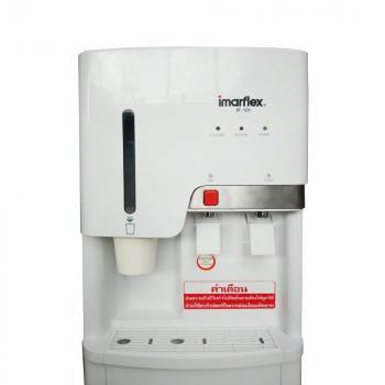 ตู้กดน้ำดื่ม Imarflex กดน้ำร้อน น้ำเย็น