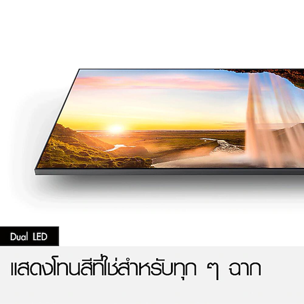 ทีวี Samsung 50 นิ้ว Q60