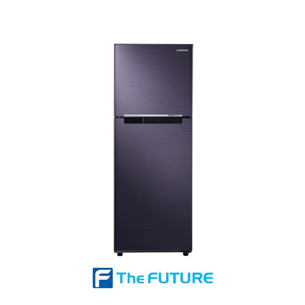 ตู้เย็น Samsung 2 ประตู 9.1 คิว Inverter ประหยัดไฟ