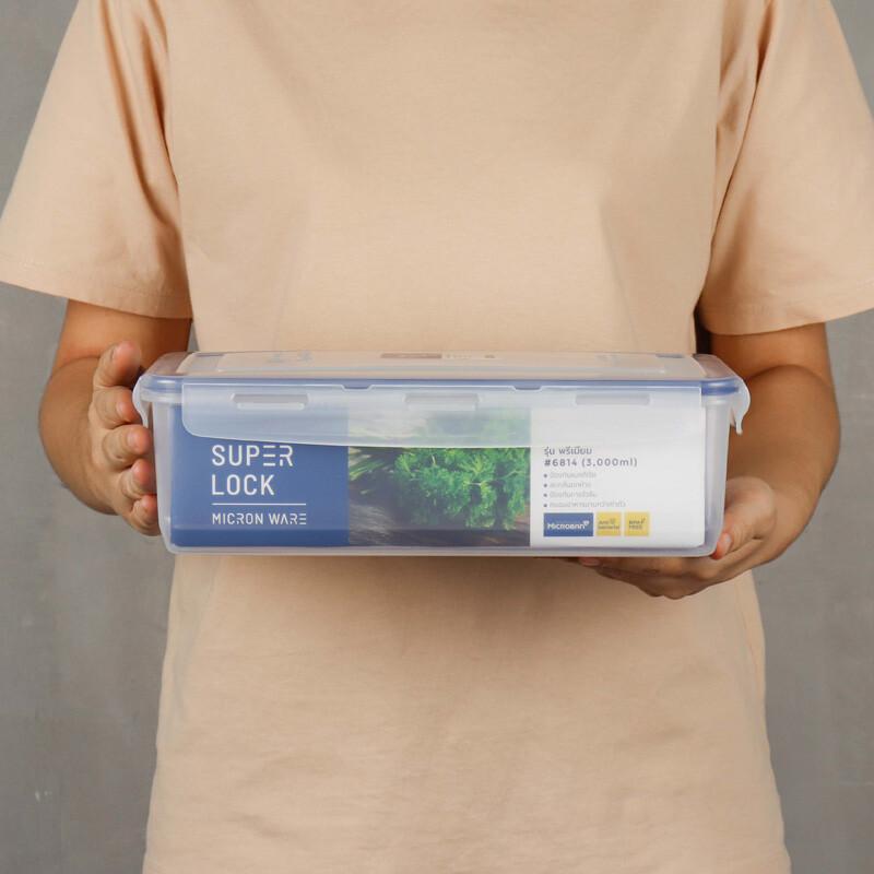 กล่องใส่อาหาร Superlock ปราศจากสารก่อมะเร็ง (BPA Free)